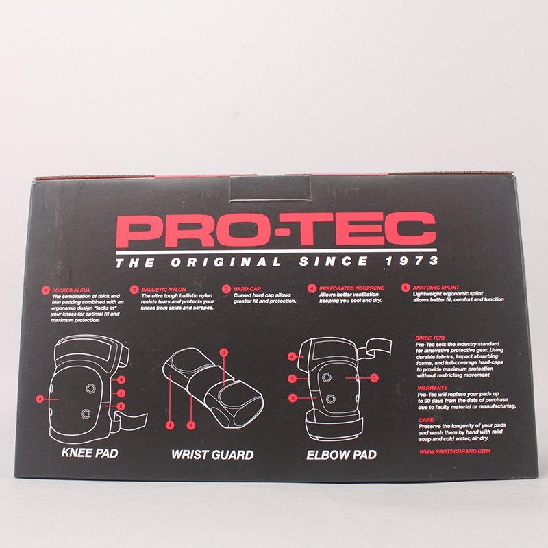 Protec Protection Junior Set - Black